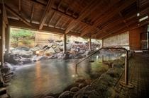 玉川温泉1