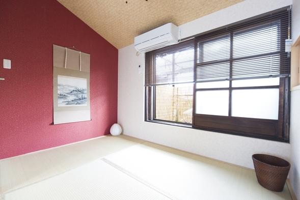 京町家宿泊 1日1組限定スタンダードプラン