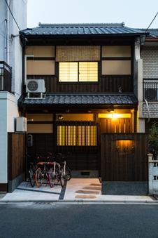 自転車付♪〜京町家で宿泊〜