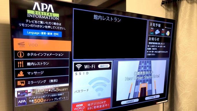 【素泊まりプラン】Wi-Fi・有線LAN無料/コンビニ 徒歩1分・延岡駅 徒歩1分の駅チカホテル☆