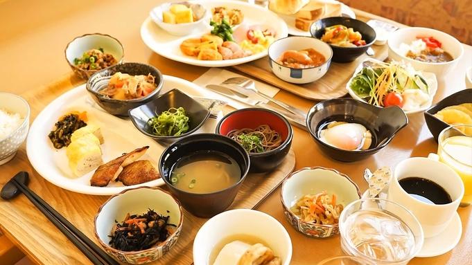 【朝食付きプラン】毎朝手作りのこだわり朝食バイキング!延岡駅 徒歩1分の駅チカホテル☆
