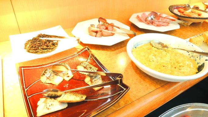 【朝食付き】こだわり食材の朝食バイキング 6時30分から 繁華街至近の街ナカホテル☆