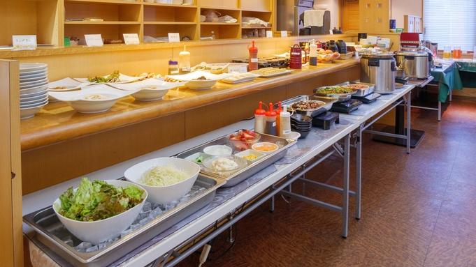 【朝食バイキング付】こだわり食材の朝食バイキング!6時30分から 繁華街至近の街ナカホテル