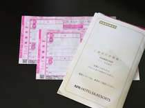 ヤマト運輸宅急便(有料)