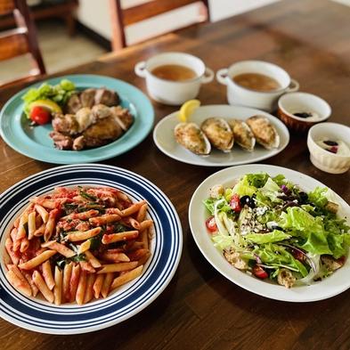 【1泊2食付き】お食事は人気店『くじら』のスタンダードコース