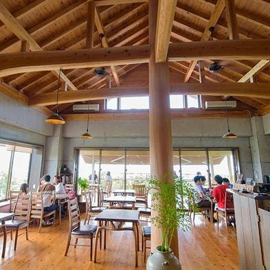 【2連泊以上】朝食は、土花土花特製モーニングセットをオーシャンビューでお召し上がりください☆