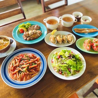 【1泊2食付き】お食事は人気店『くじら』のグレードアップコース