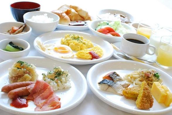 ご朝食付きサマー・プラン