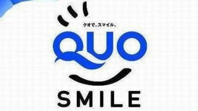 【QUOカード1000円】ビジネス・出張に最適♪(朝食付き)