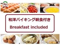 朝食付きアイコン