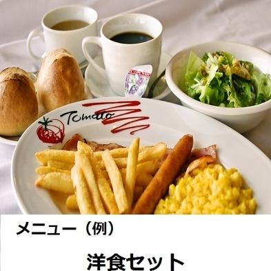 全室ルームシアター無料サービス中!ご朝食付きオータム・プラン