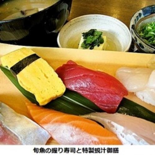 旬魚の握り寿司と特製蜆汁御膳(例)