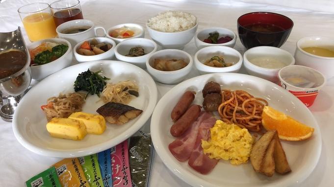 ご朝食バイキング付きオータム・プラン(自動車なし)