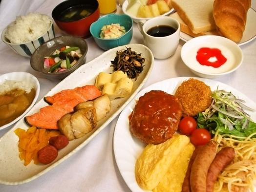 全室ルームシアター無料サービス中!ご朝食バイキング付きオータム・プラン