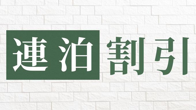 【30連泊割引】30泊以上でお得な割引プラン、栄駅西1番より徒歩1分!今だけ有料放送無料!