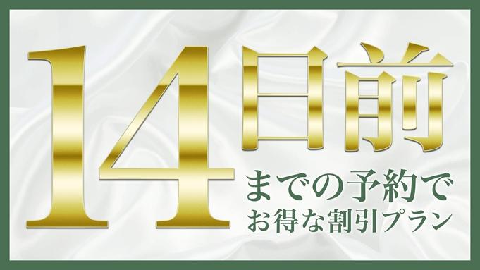 14日前までの予約でお得な割引プラン、栄駅西1番より徒歩1分!今だけ有料放送無料!