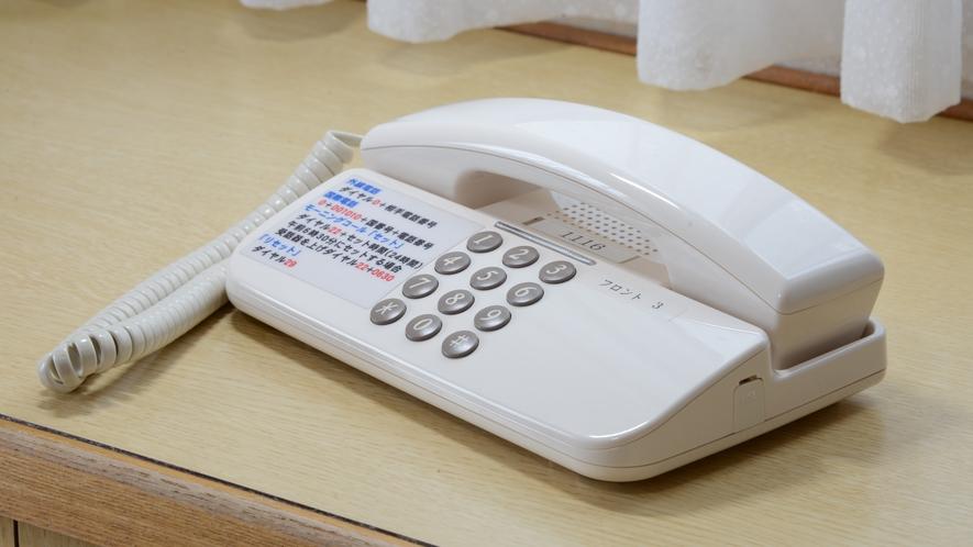 電話16:9