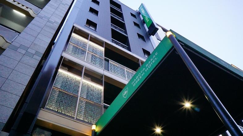 名古屋栄グリーンホテル