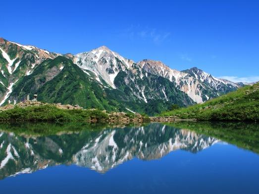 天空の八方池トレッキングと感動の北アルプス絶景!八方アルペンライン往復券付+人気の和洋中バイキング♪