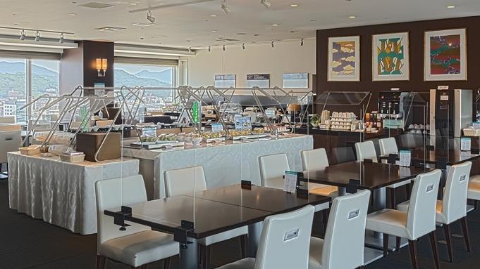 【朝食バイキング再開】25階レストランの朝食付特別プラン(朝食付)