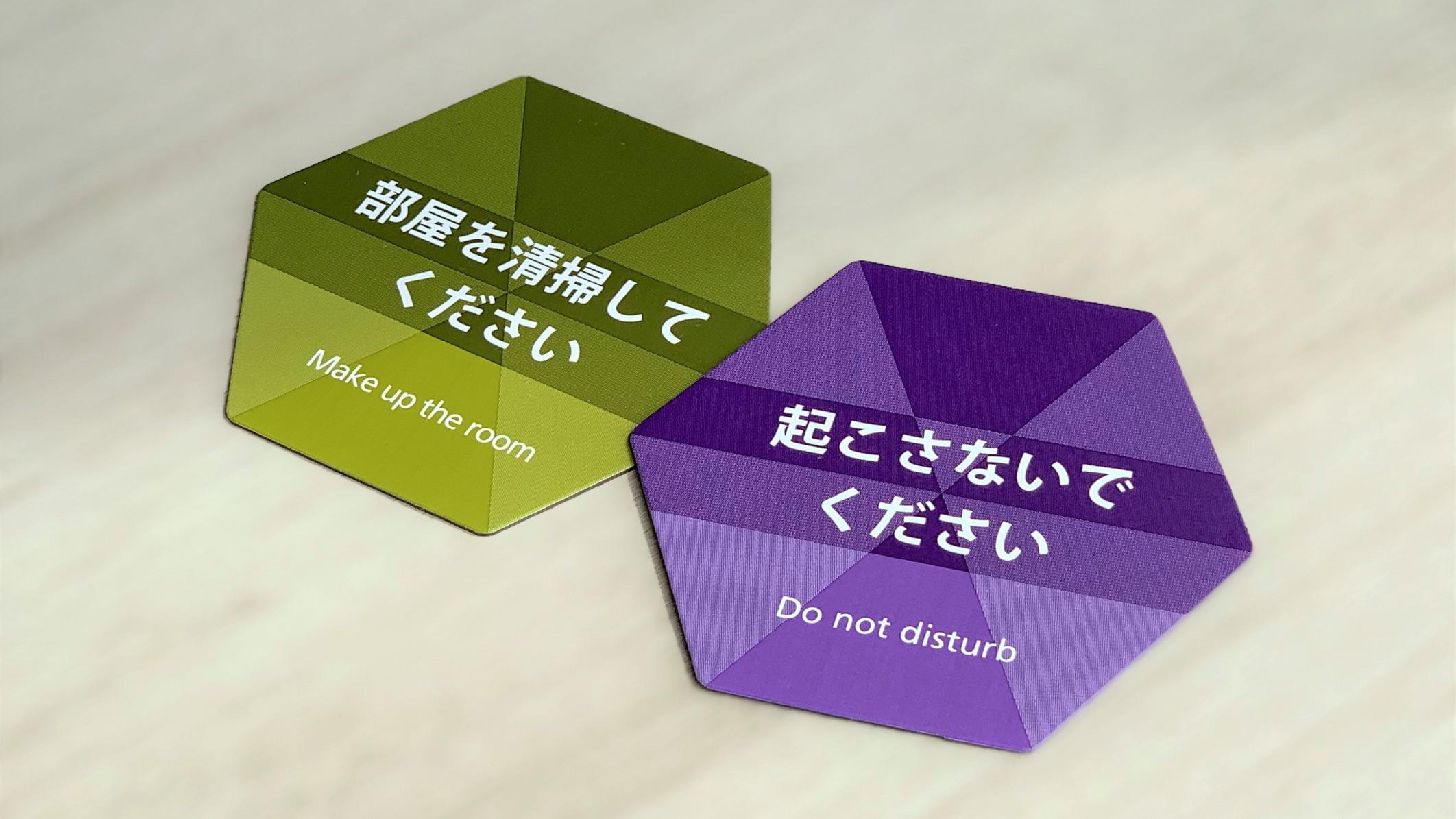 【清掃ご案内カード】
