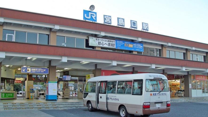 【JR宮島口駅】