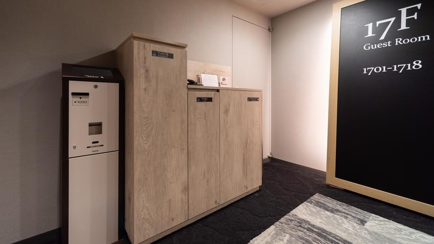 【エレベーターホール】
