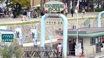 【平和記念公園】