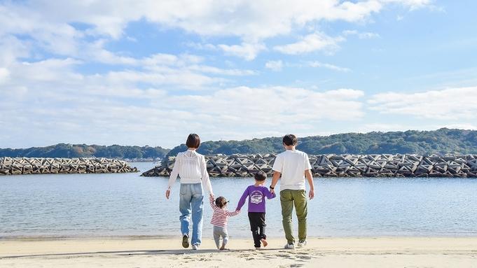 離島で遊ぼう!「魚釣り」や「昆虫採集」しながら島生活を体験(伊勢海老&鯛桶盛付会席)