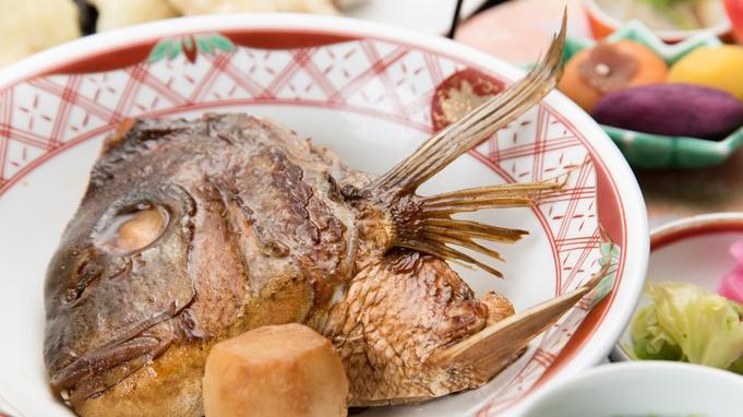 【スタンダードプラン】刻々と変わりゆく島時間を過ごす休日。自家源泉と志摩の食材を堪能(月替わり会席)