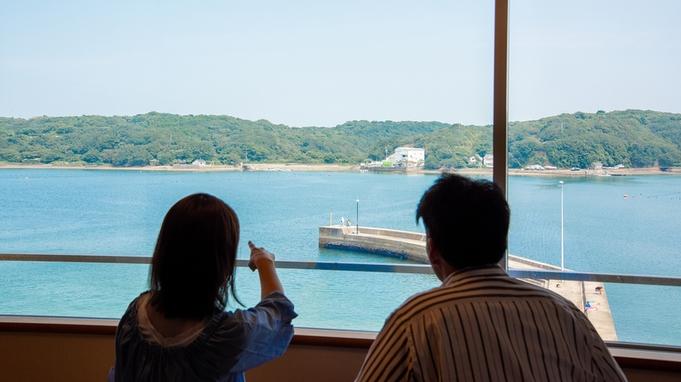 【みさき亭】海を眺める特等席。港へ渡る舟を眺めながら島時間を過ごす。お食事は専用レストランで贅沢会席
