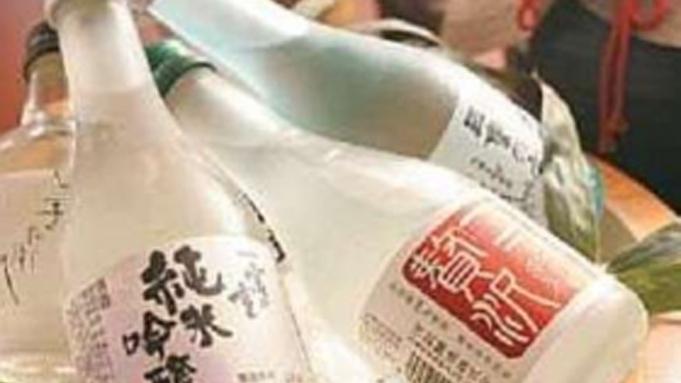 【選べる地酒】伊勢志摩サミットで話題の地酒を堪能◆嬉しい伊勢海老一尾付