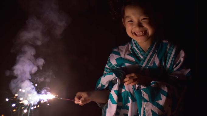 【家族で夏休み】駄菓子詰め放題&手持ち花火プレゼント♪大島で家族の思い出を☆1泊2食