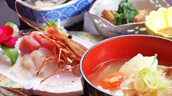 【期間限定】お料理おまかせ海の幸deリーズナブル♪なんと平日10,000円〜☆のんびり滞在特典付