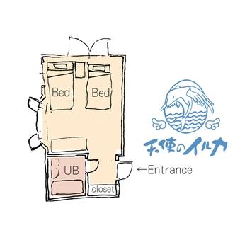 【禁煙/山側】2階16平米/ツイン(バストイレ付)