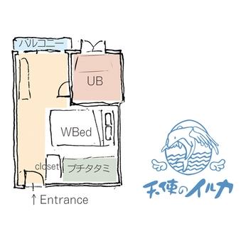 【禁煙/海側】2階16平米畳スペース付ダブル(バストイレ付)