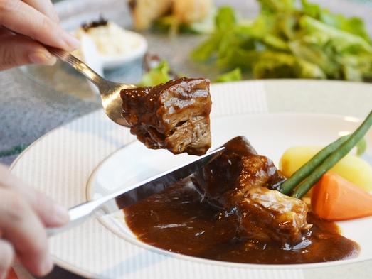 【スタンダード】旬の地元食材を使った洋食フルコース/3つの温泉貸切風呂