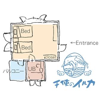 【禁煙/海側】2階19平米/ツイン(バストイレ付)