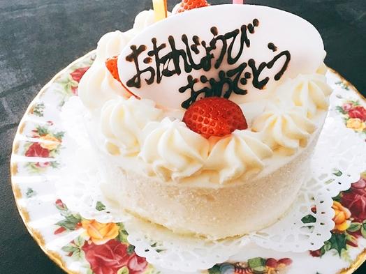 【記念日】ケーキ&炎のアイスでサプライズ!大切な方と素敵なディナー