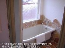 (新)101-bathroom.JPG