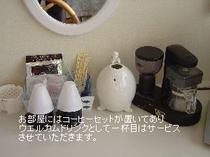 (新)アメニティ2.JPG
