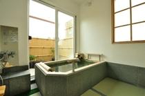 和み風呂2013-2
