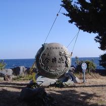 *【今井浜】伊豆の中でも遠浅で美しい海岸
