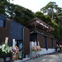富戸ダイビングセンターが新しくなりました!