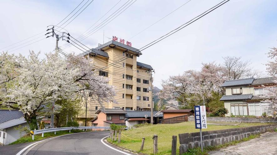 *【外観/春】咲花温泉駅を歩き出せば、すぐに当館が分かります。桜の景色と共にゆっくりお越しください。