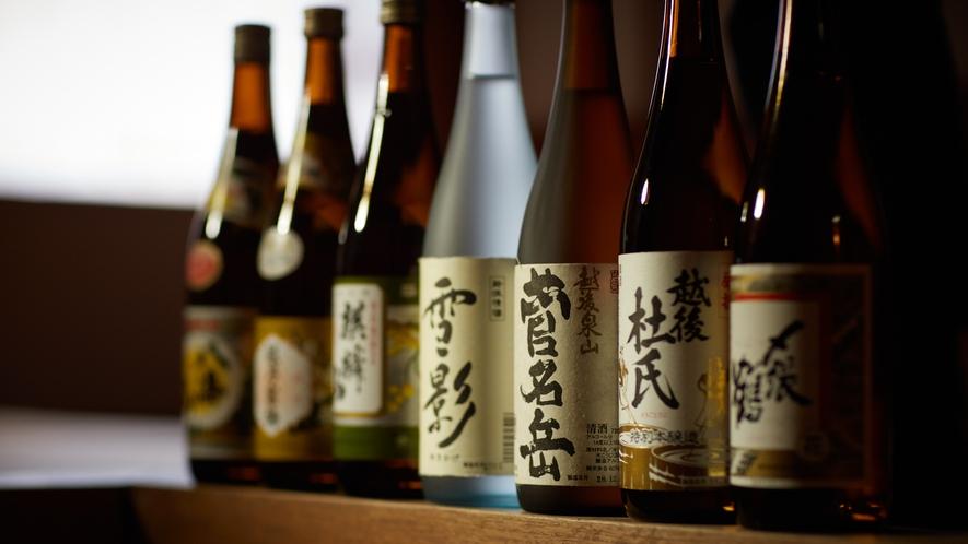 *【地酒】新潟が誇る地酒と共に、美味しい料理をお楽しみください。