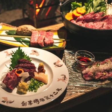 【おすすめ】美味な馬肉を食すさくらプレミアムコース♪+アルコール飲み放題付きプラン(地酒も豊富)