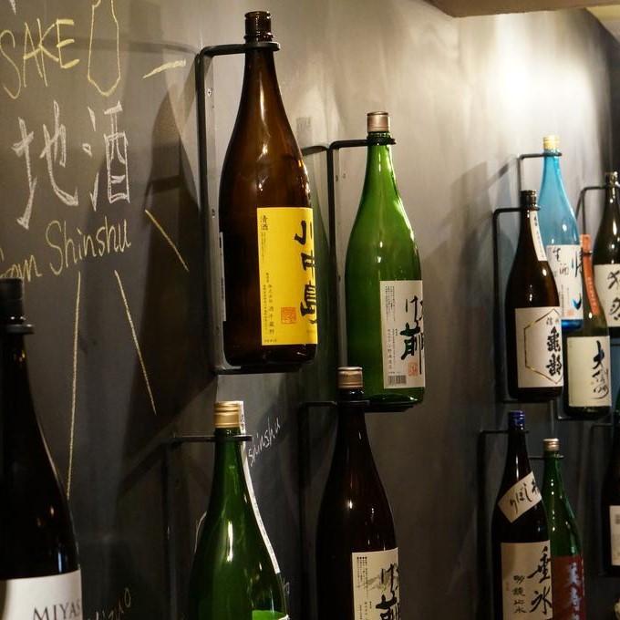■地酒も種類豊富!