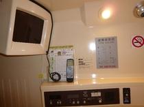 カプセル内テレビとスイッチ