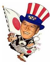 国際オリンピック応援団長、東京木場ホテルオーナー
